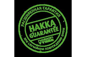 Расширенная Hakka-гарантия в Минске